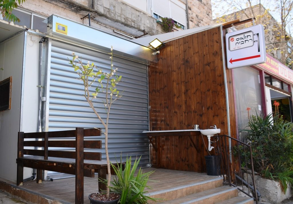 Jerusalem Israel humus shop closed for Pesach