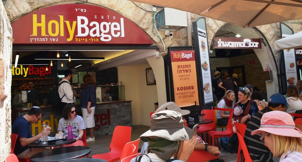 Kosher for Pesach Holy Bagel and Shwarma in Old City for Pesach