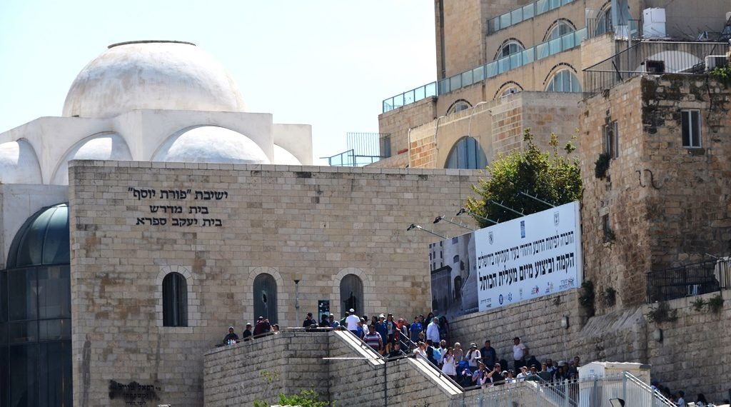 Visitors to Western Wall Plaza from Rova on afternoon of Chol HaMoed Pesach