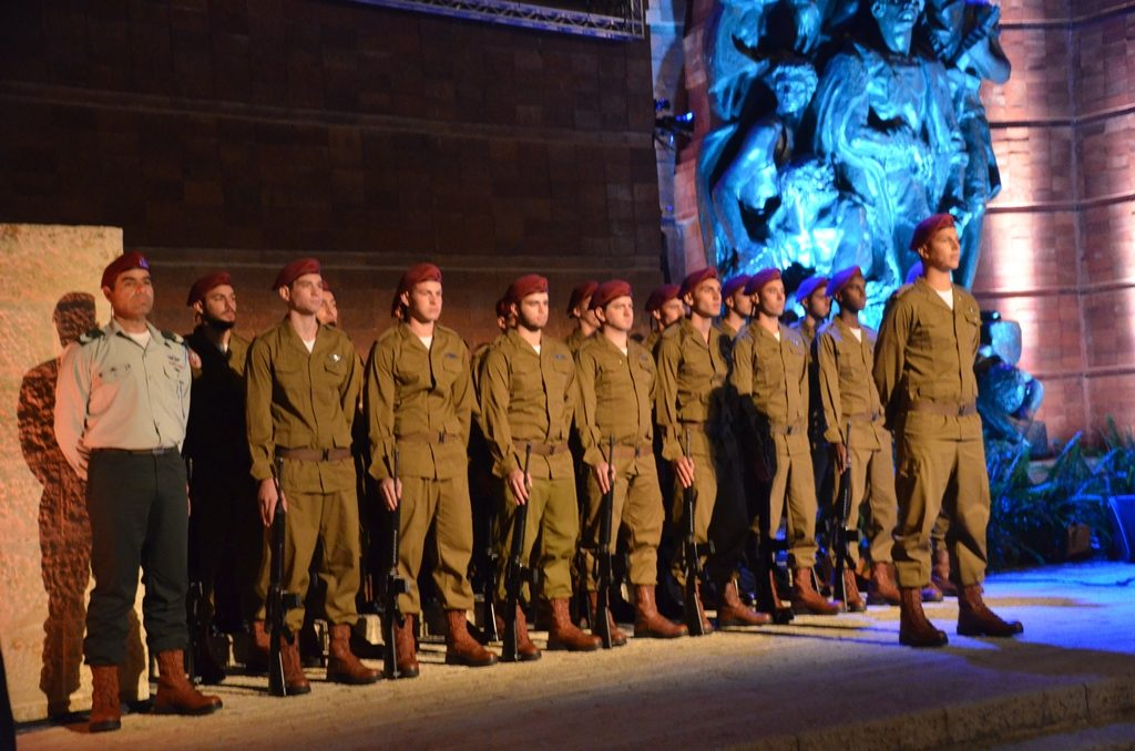 IDF honor guard at Yad Vashem for Yom HaShoah