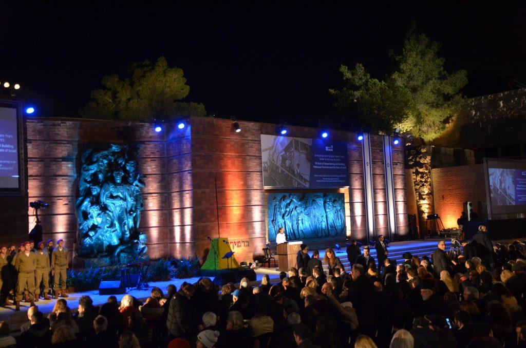 Yad Vashem Yom Hashoah 5778