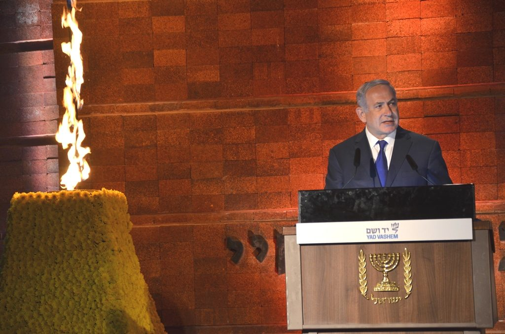 Benjamin Netanyahu speaking at Yad Vashem on Yom Hashoah