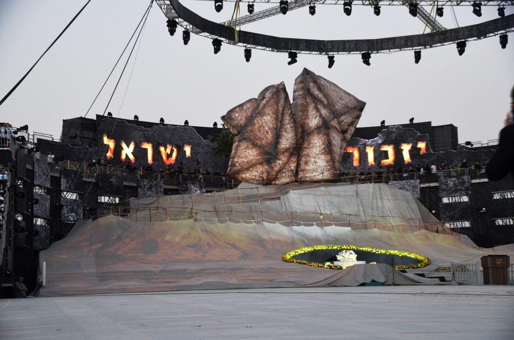 Yizkor Yisrael on Har Herzl for Yom Haatzmaut State televised opening show