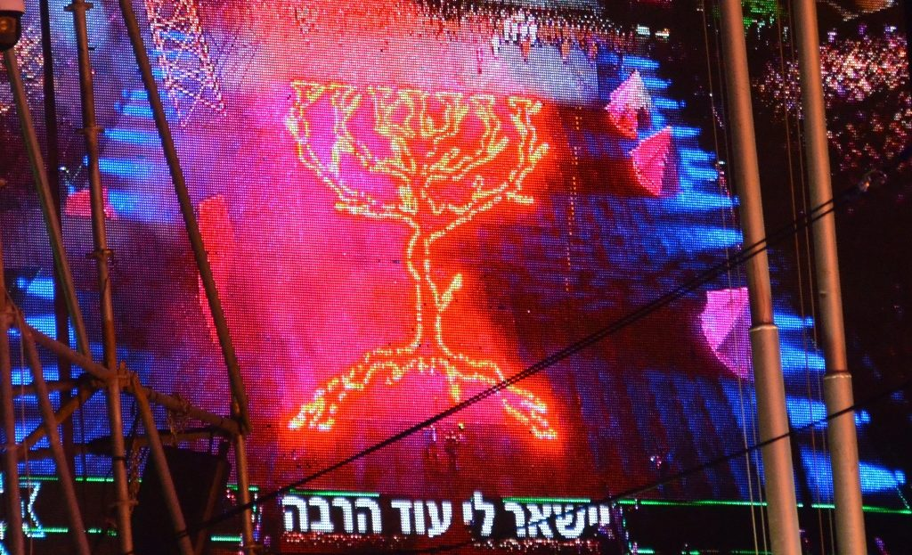 Fire as seen on TV and large screen from Har Herzl Independence Day Israeli 70