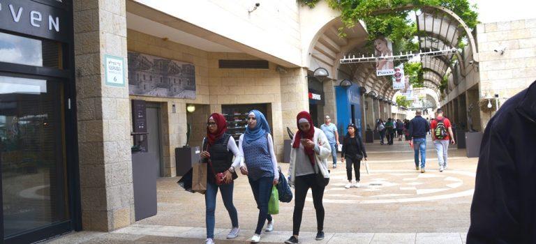 15 Real Photos of Arab Girls