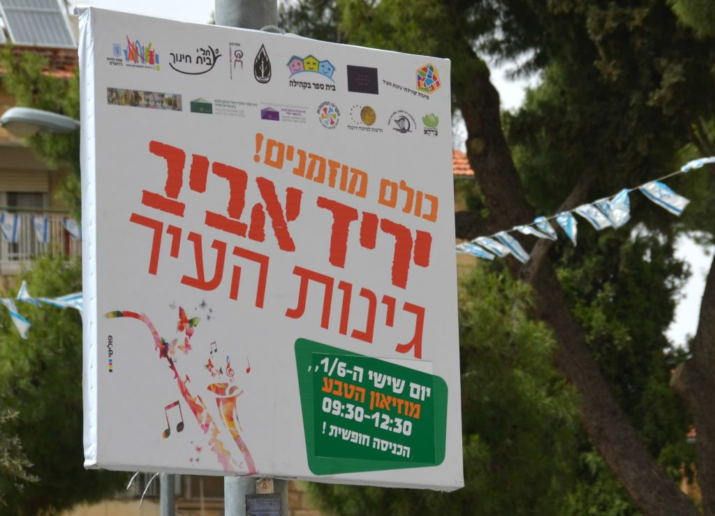 Sign for Jerusalem spring events in city parks