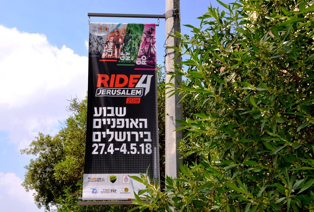 Jerusalem street signs for cycling events