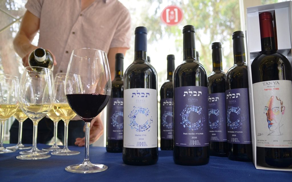 Takhelet wine at Bible Lands Museum in Jerusalem Israel