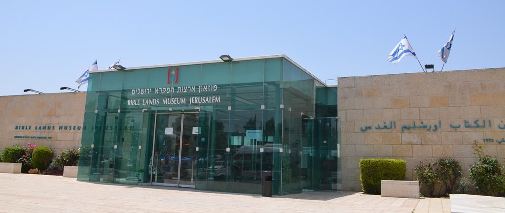 Bible Lands Museum in Jerusalem Israel