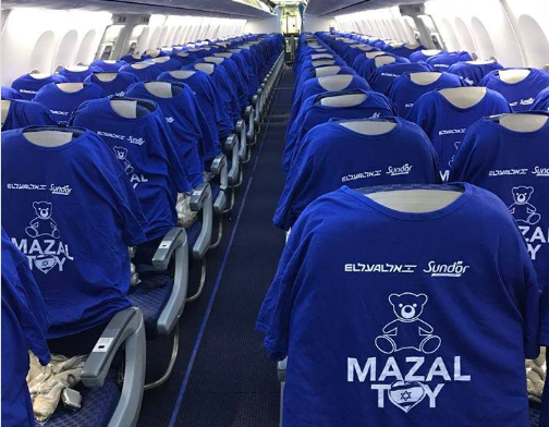 Mazel tov Netta, Mazel toy seat covers on ElAl plane