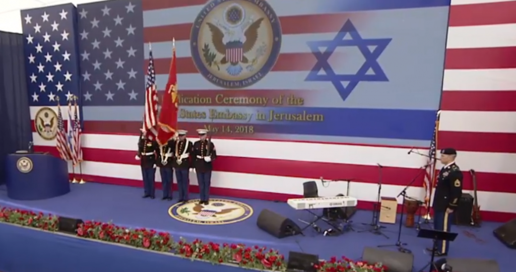 Honor guard with US flag at opening of US Embassy in Jerusalem Israel