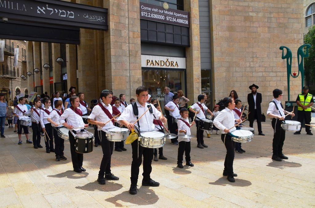 Chabad Lag B'Omer parade in Jerusalem at Mamilla Mall