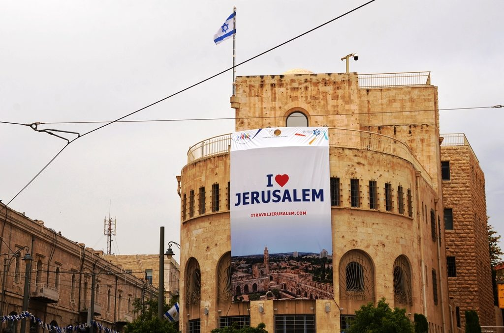 Near finish line of Jerusalem Giro d'Italia huge I love Jerusalem sign