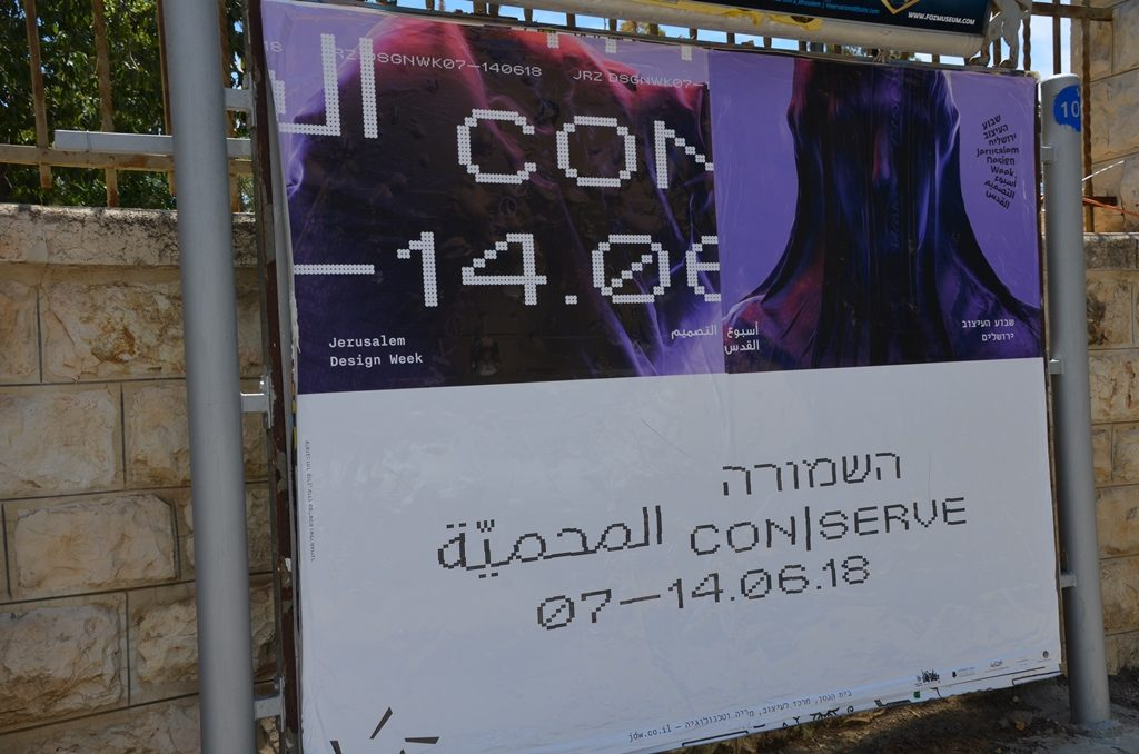 Design Week in Jerusalem Israel sign posted