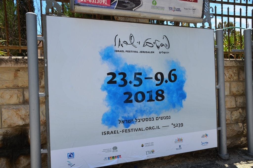 sign for Israel Festival in Jerusalem Israel