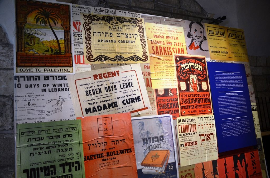 Old posters from British era in Jerusalem