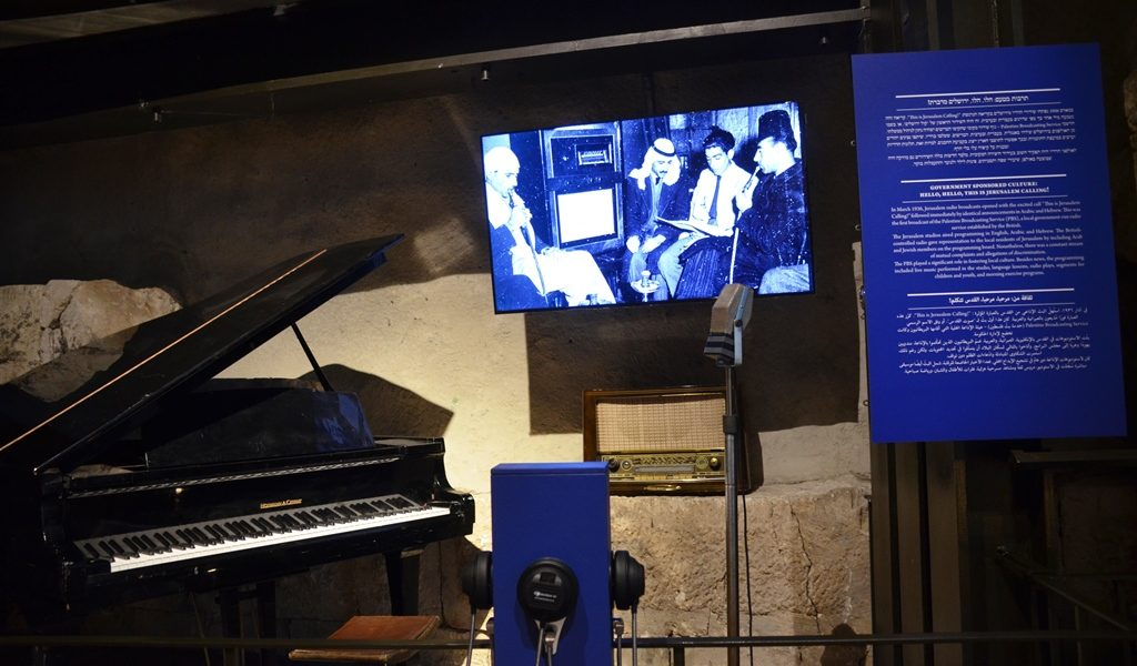 Palestine Radio at Tower of David Museum for London in Jerusalem exhibit