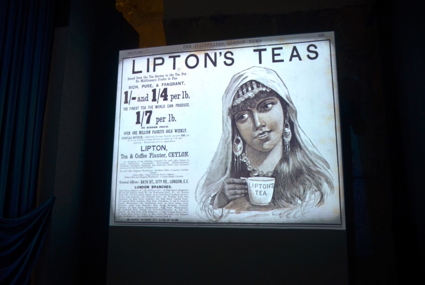 Ad for Lipton Tea in Tower of David London in Jerusalem exhibit