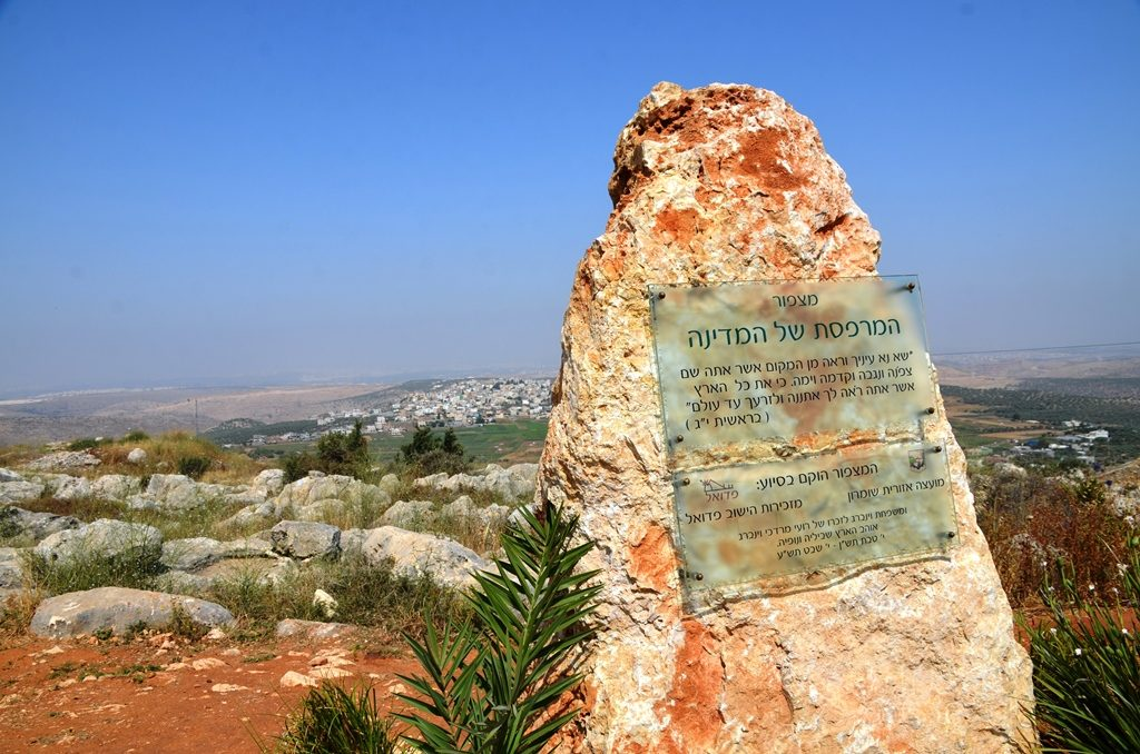 Israel Lookout from high elevation can see in all directions