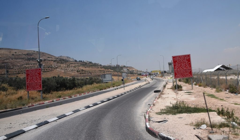 Red signs at road to Arab villages in Shomron forbidding Israelis to enter