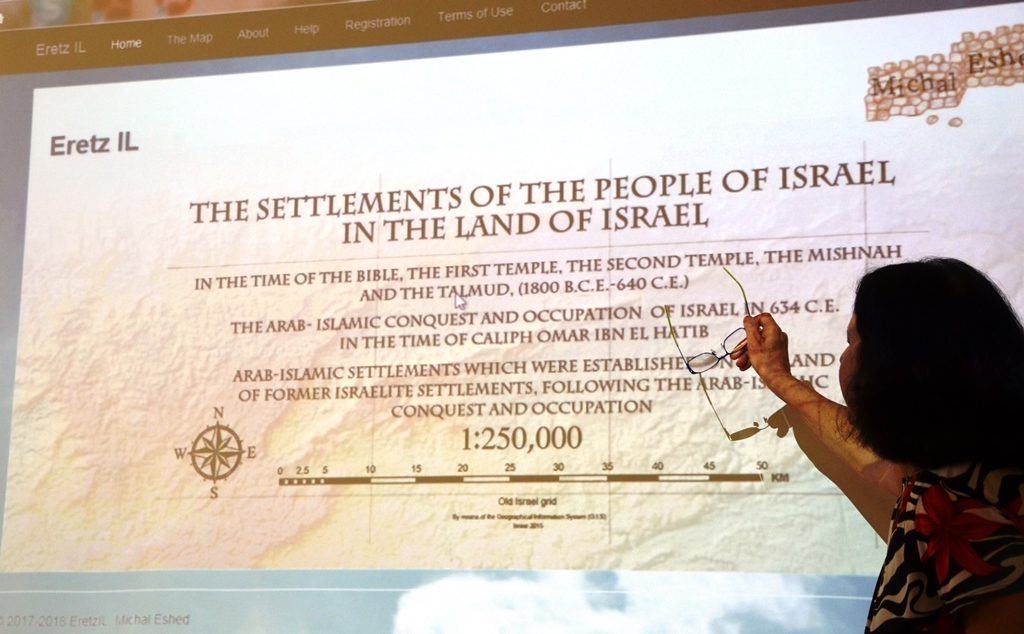 Internet project shows Arab names of towns which were Jewish, used same names