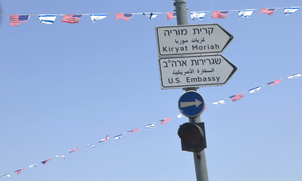 Sign to US Embassy in Jerusalem, Israel