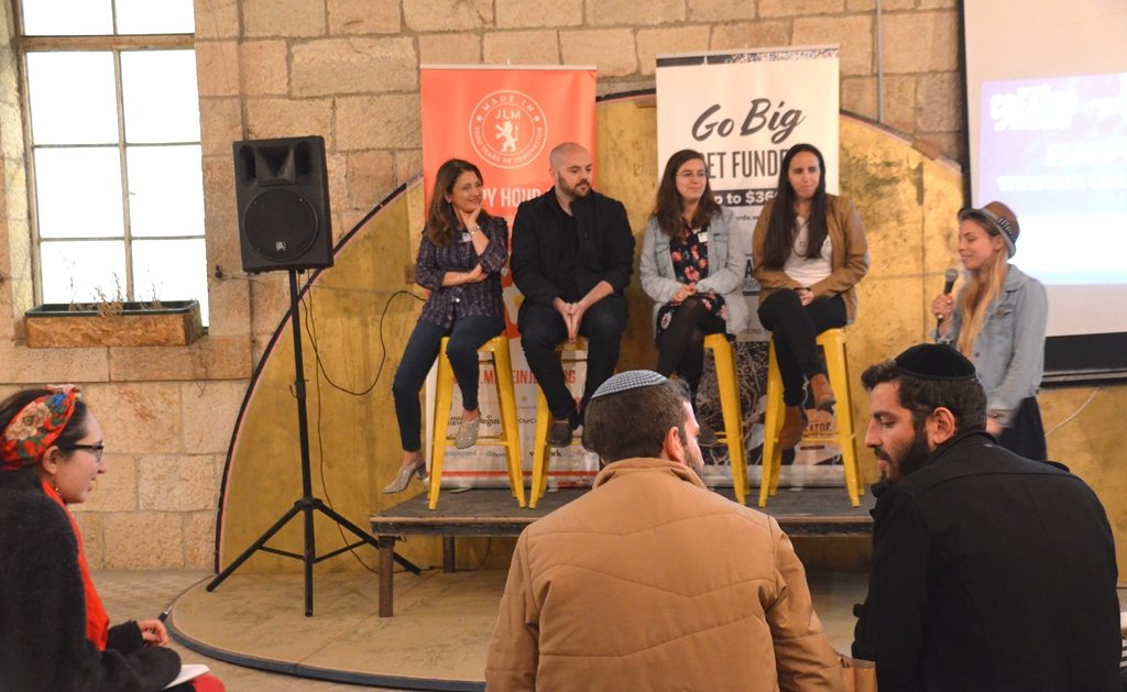 Made in Jerusalem Happy Hour - WeWork Creative awards kickoff at Beit Alliance Jerusalem Israel