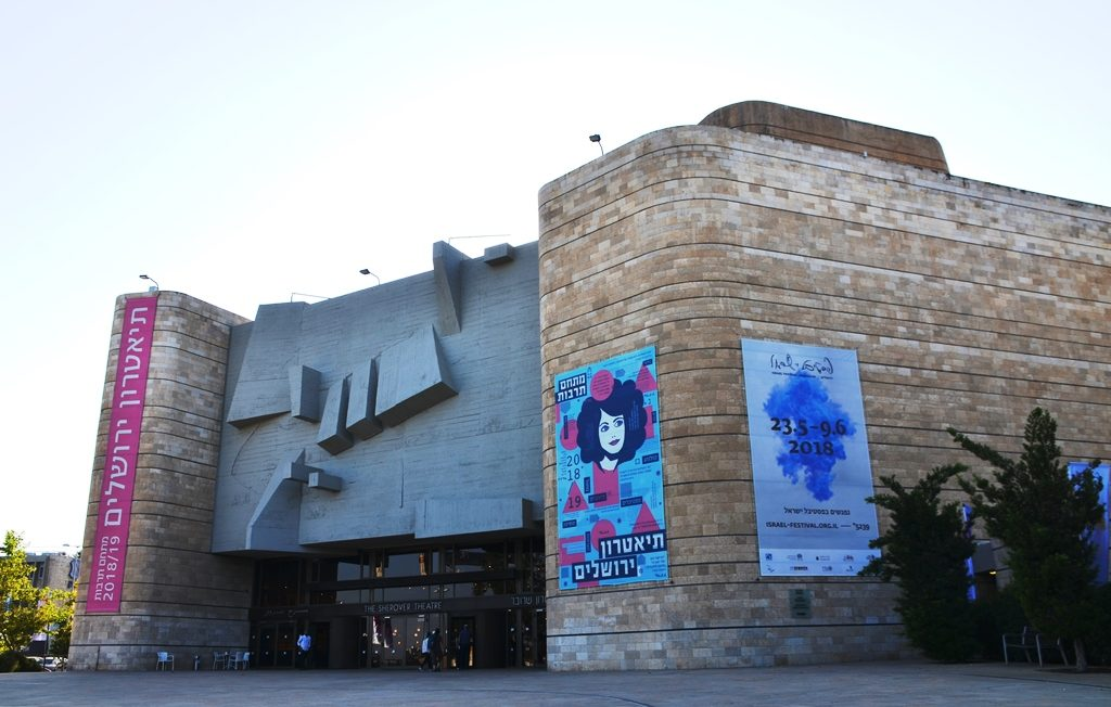 Jerusalem Theater