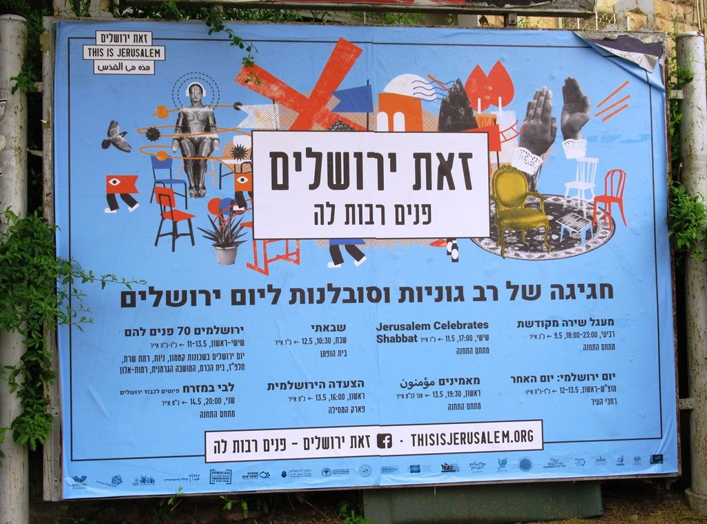 Tours for Jerusalem Day, Zot Yerushalayim