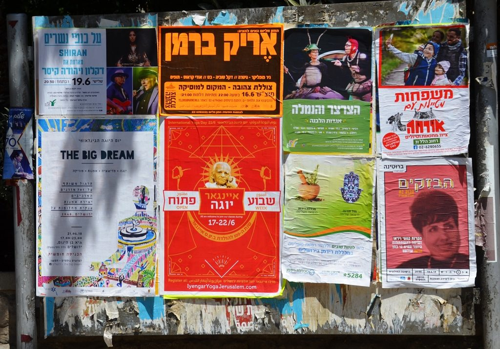 Hebrew sign for Yoga Week in Jerusalem Israel