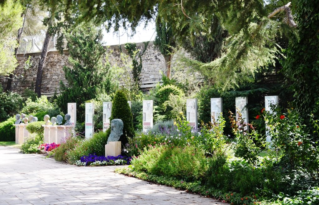 Jerusalem Israel, President's house garden with busts of former presidents and Theodore Herzl
