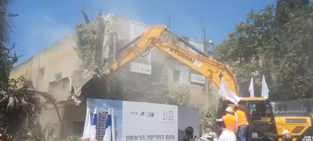 Jerusalem Israel demolition of old building for new towers