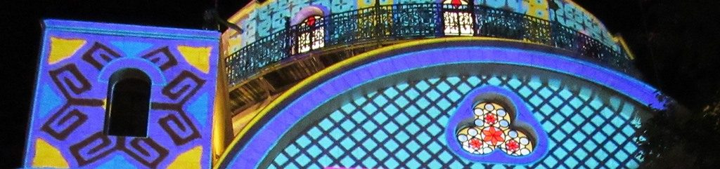 Jerusalem Light Festival Hurva Synagogue top