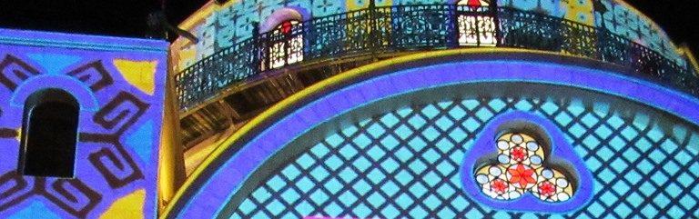 Shabbat Shalom – Rainbow