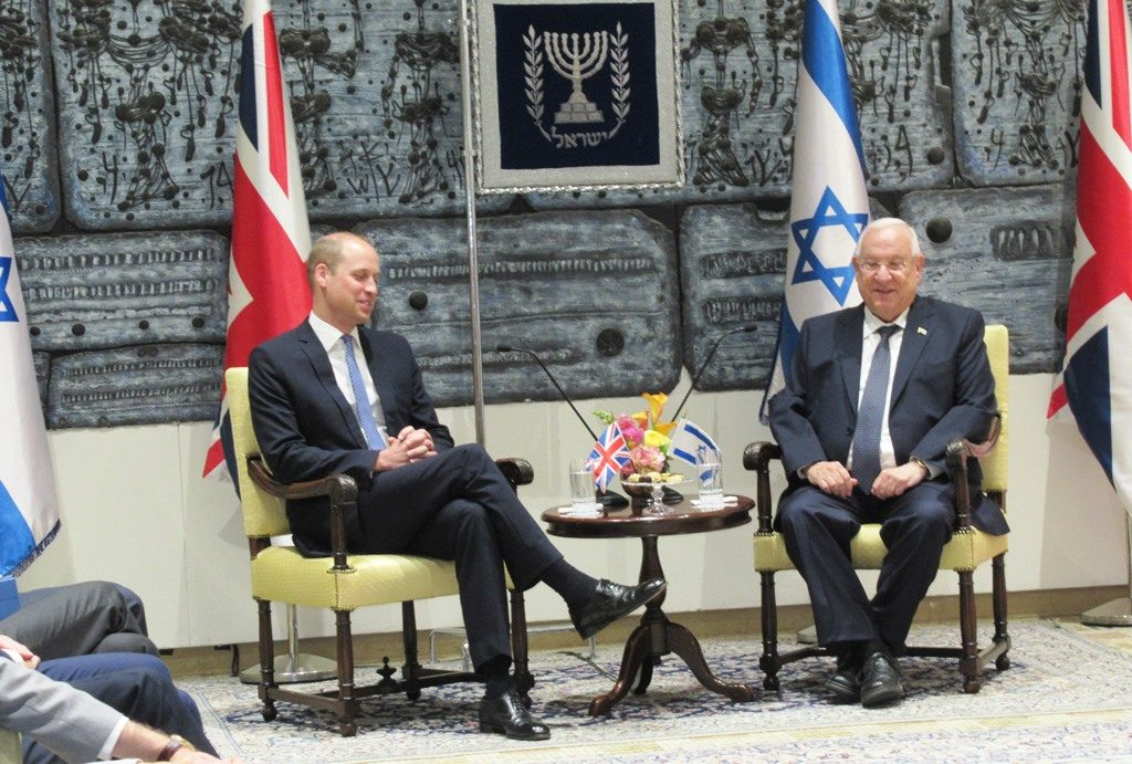 Reuven Rivlin hosts HRH Prince William Duke of Cambridge at Israeli President Residence
