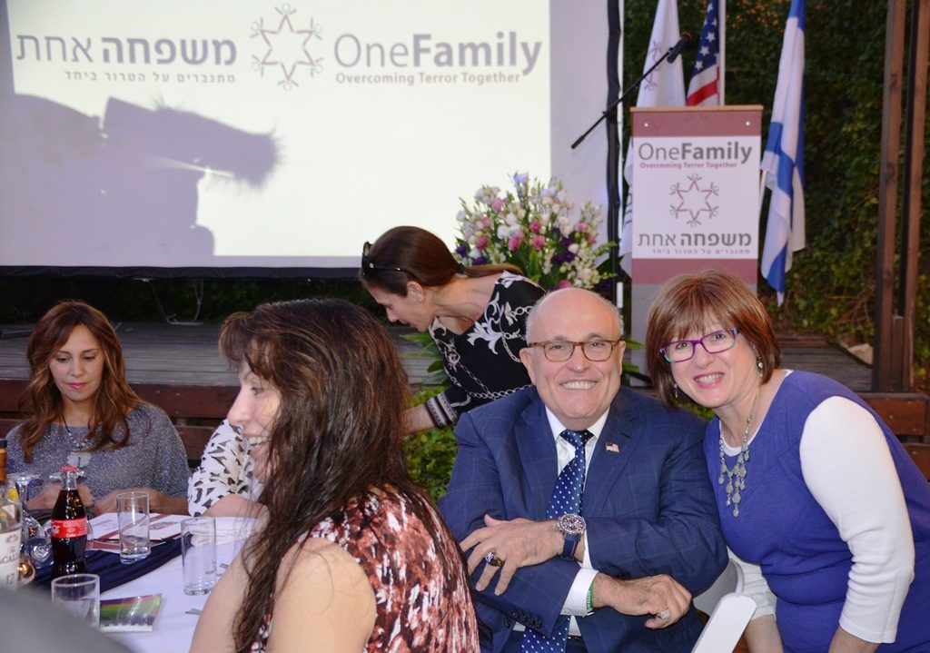 One Family hosts Rudy Giuliani in Jerusalem Israel