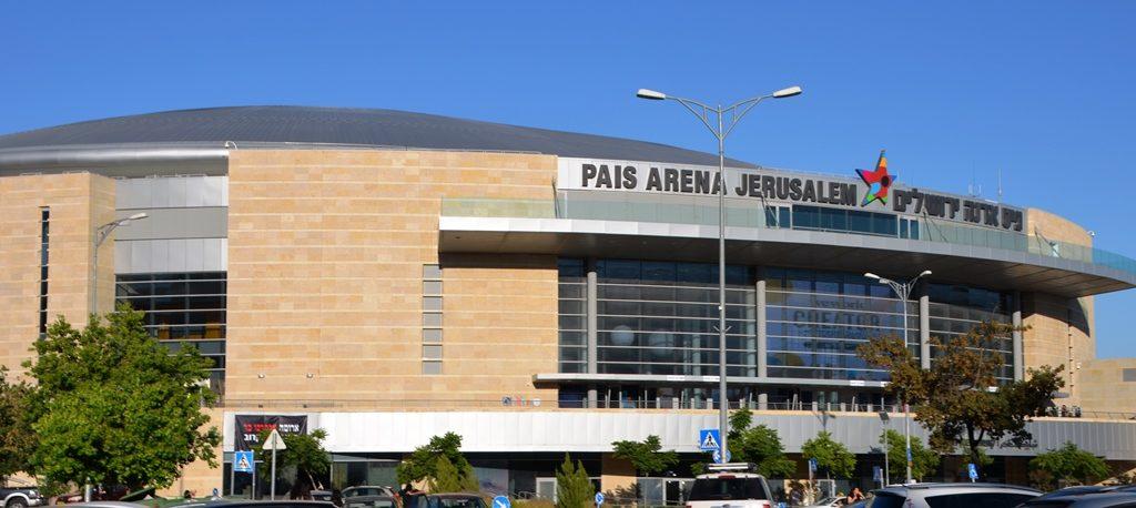 Jerusalem Pais Arena in Malha