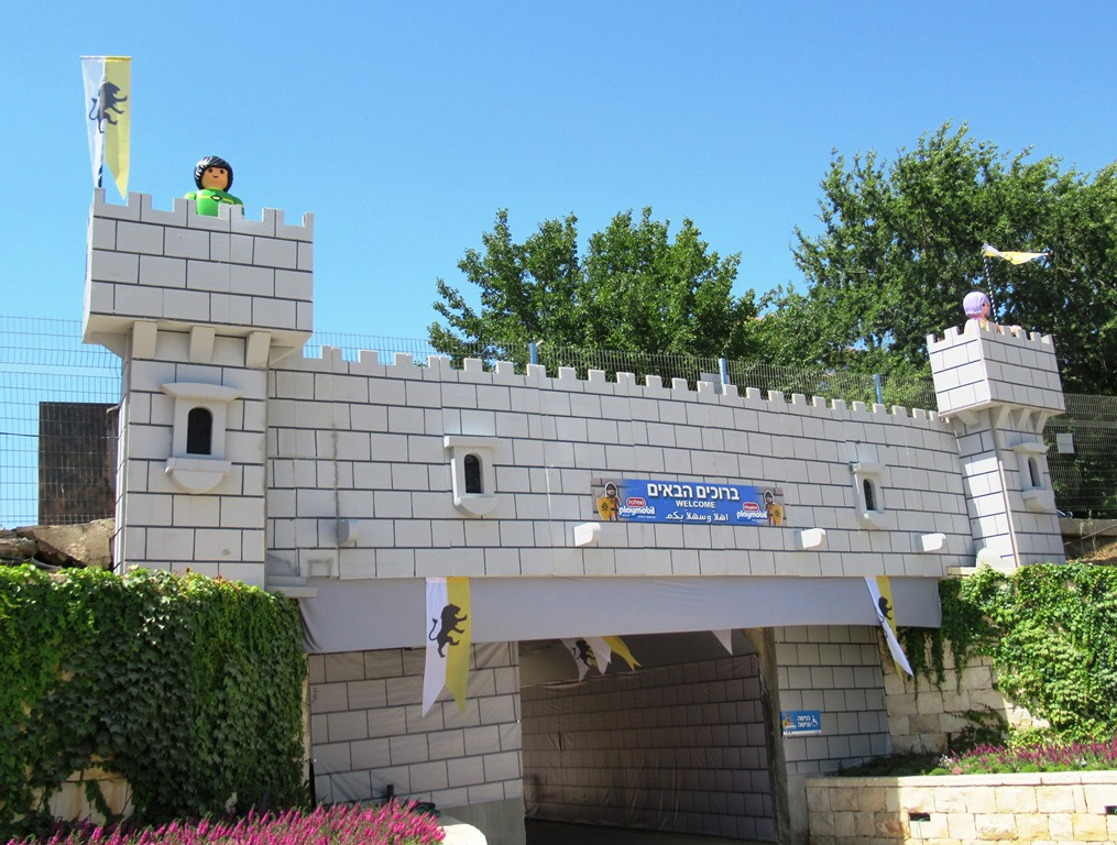 Entrance to Botanical Gardens for Playmobil Jerusalem Israel summer