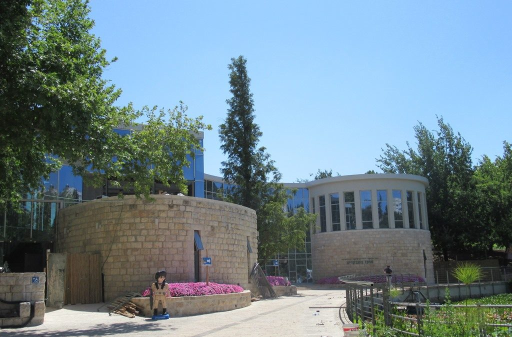 New building at Botanical Gardens Jerusalem