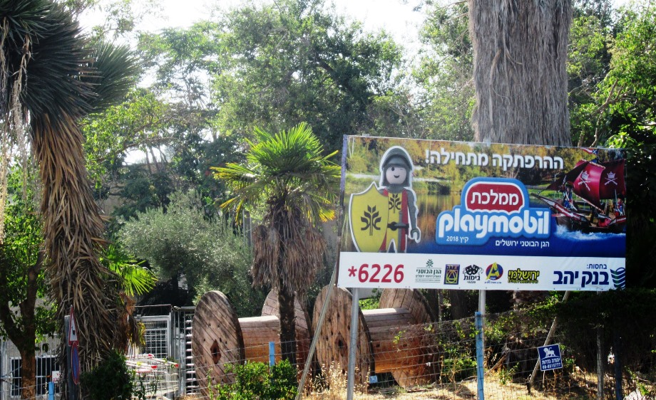 Jerusalem Botanical Gardens sign for Playmobil summer event