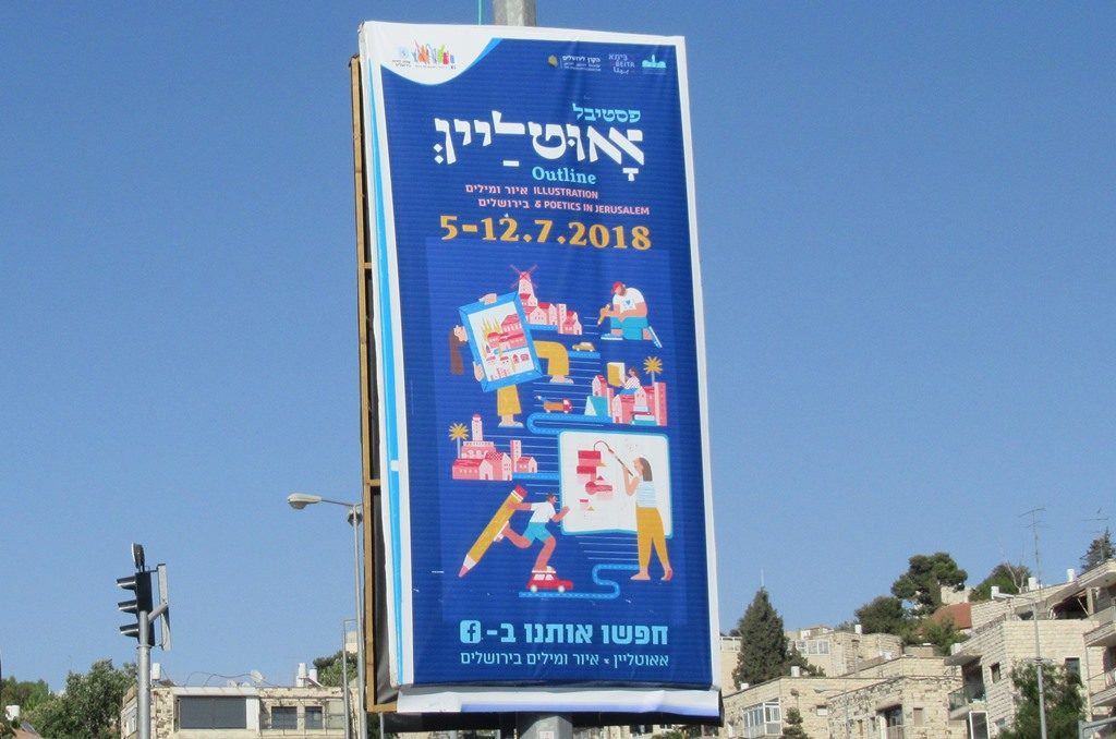 Outline Illustration and Word Festival in Jerusalem
