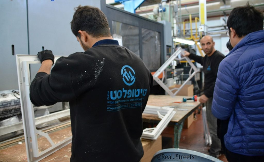 Arab workers in Israeli factory in Barkan Industrial Park