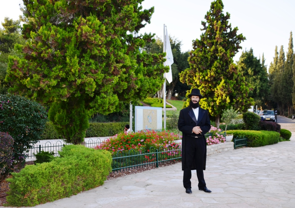 Har Herzl Museum with actor dressed as Herzl