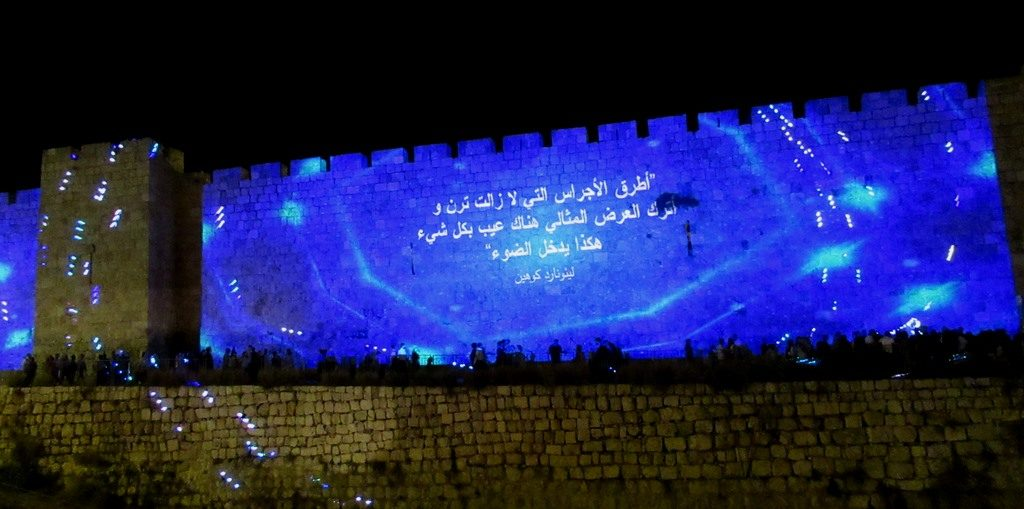 Jerusalem Light Festival Arabic saying