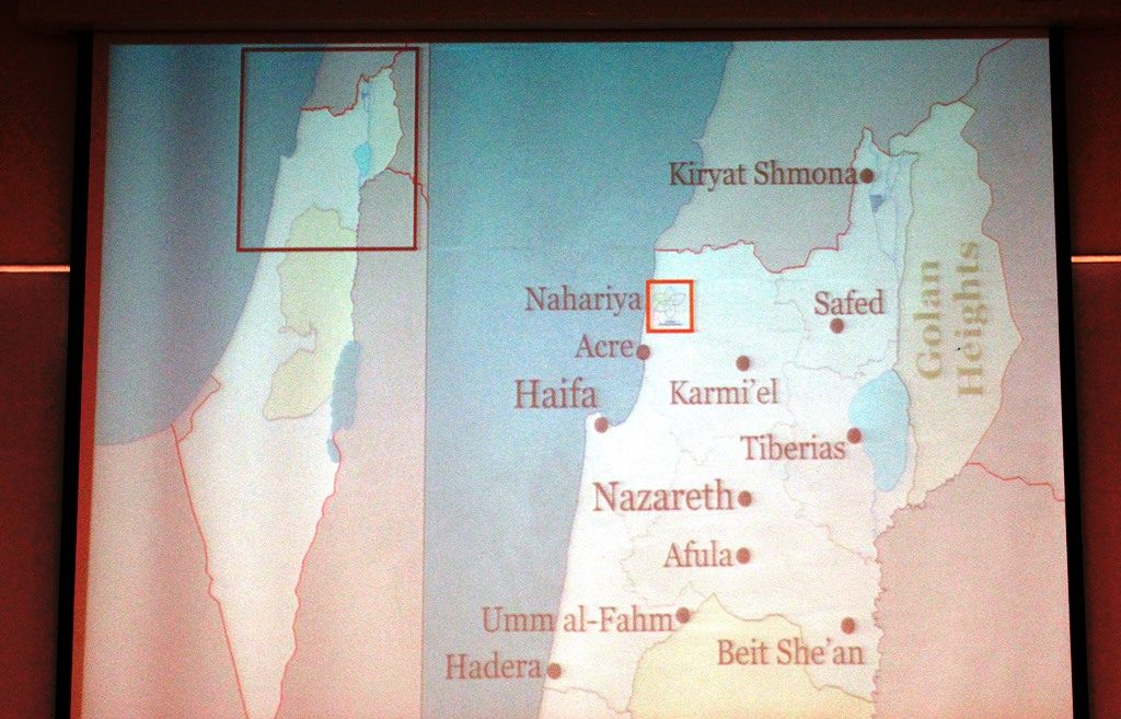 Galilee Medical Center map of northern Israel