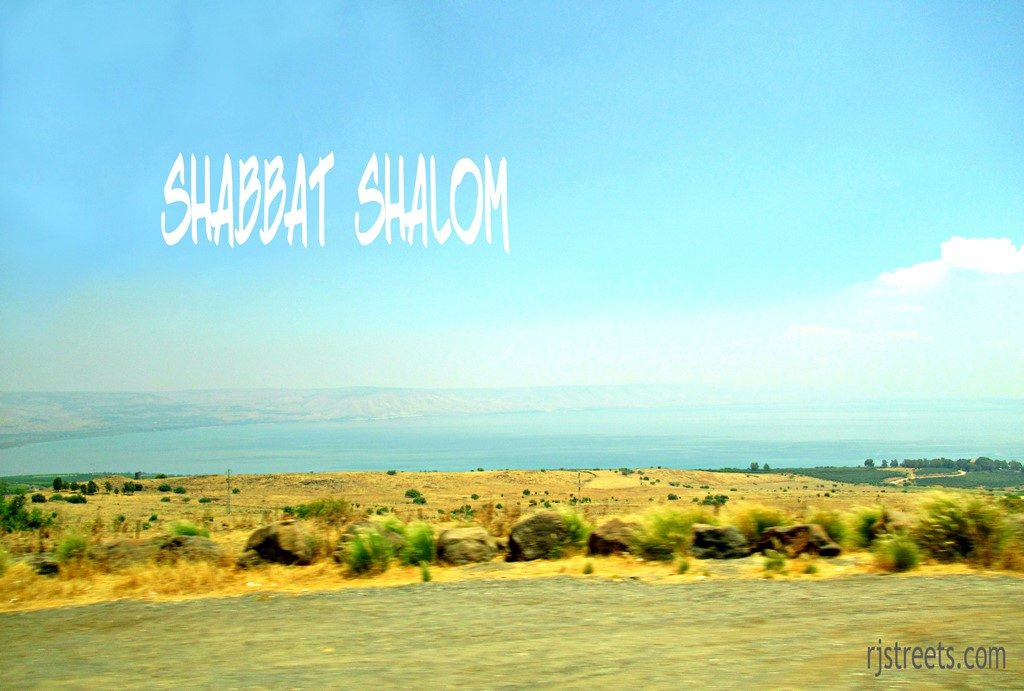 Shabbat shalom poster of view on Sea of Galilee