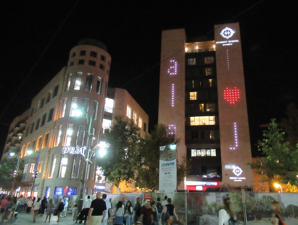 Jerusalem light festival on Herbert Samuel Hotel at Kikar Zion