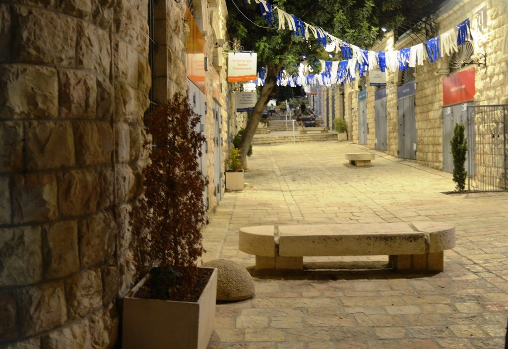 Artists Colony at night Jerusalem Israel