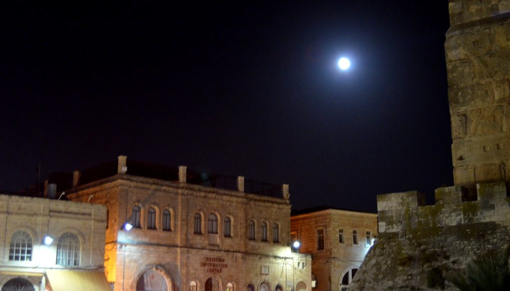Jaffa Gate Tower of David full moon
