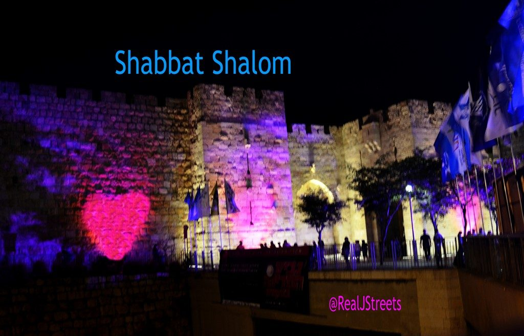 Jerusalem walls colorfully lit for TU B'Av